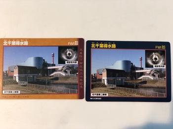 7D4C69A0-58BA-4A5E-AC30-66A8F41C9EBE.jpeg